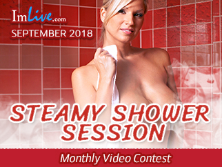 Steamy Shower Session